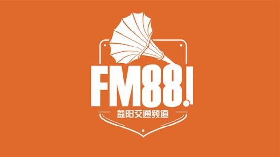 FM881交通频道